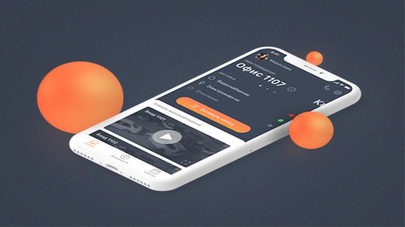 Мобильное приложение Circle K