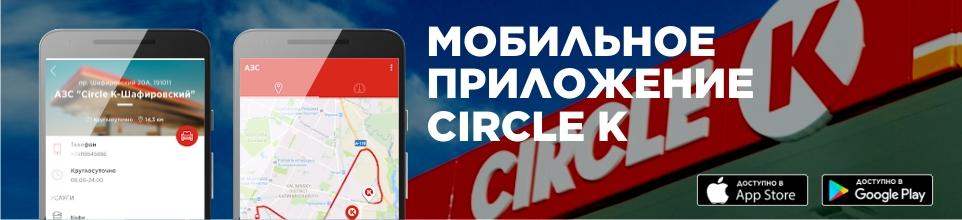Удобное мобильное приложение для смартфонов и планшетов